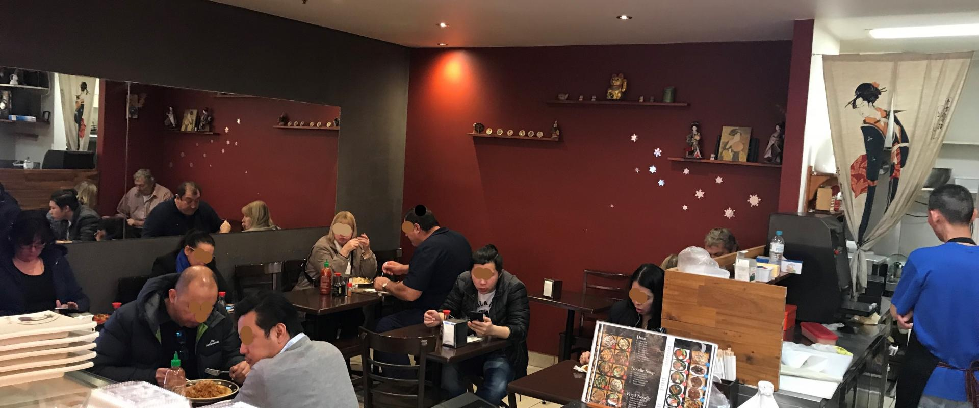 Asian Food and Sushi Bar For Sale in Melbourne contact Roger Zhao