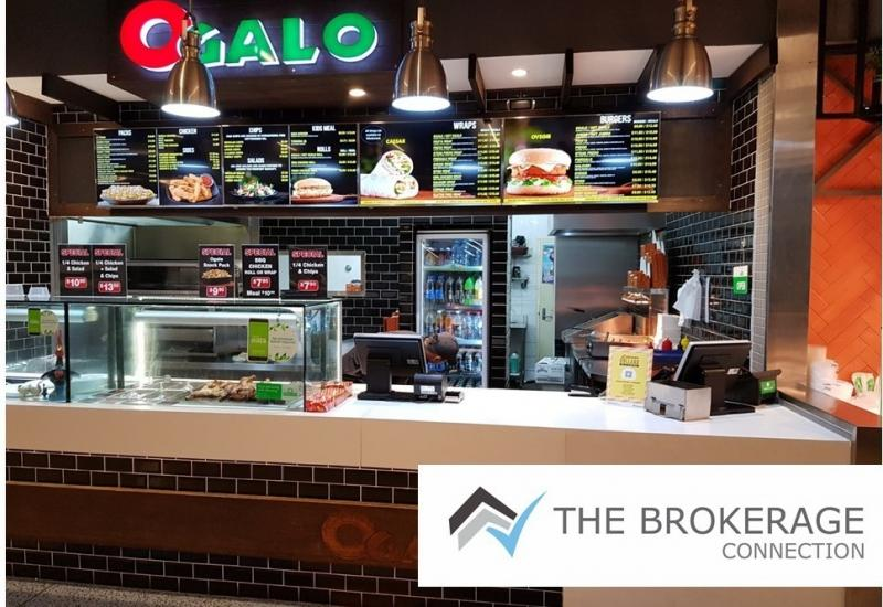 Busy Fast Food Casual Dining Franchise Rockdale Food Court